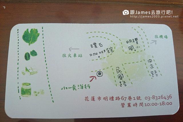 【高雄美食】高雄鹽埕小吃-阿進切仔麵(捷運鹽埕埔站) 43.JPG