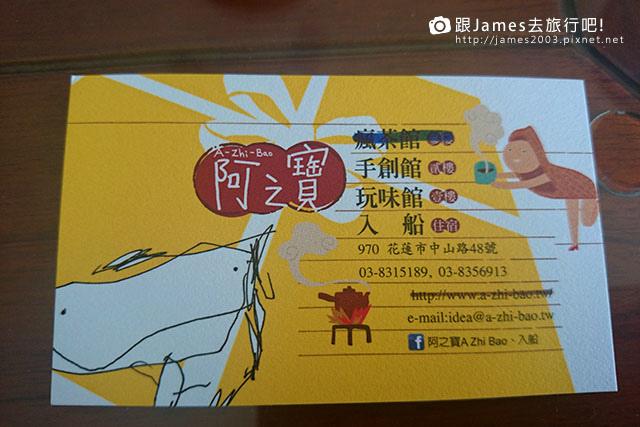 【高雄美食】高雄鹽埕小吃-阿進切仔麵(捷運鹽埕埔站) 42.JPG