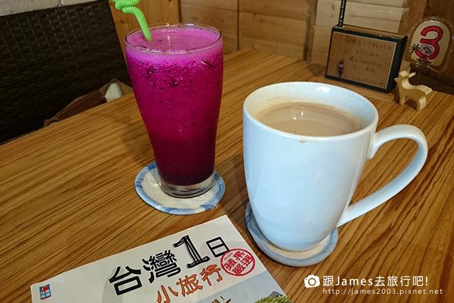 【台中美食】沙鹿靜宜聚餐聊天-小小迷路(咖啡、輕食、早午餐、下午茶) 01.JPG
