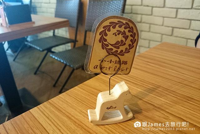 【台中美食】沙鹿靜宜聚餐聊天-小小迷路(咖啡、輕食、早午餐、下午茶) 11.JPG