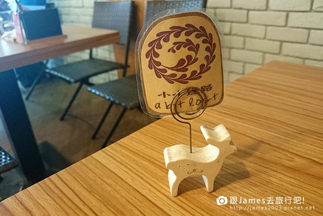 【台中美食】沙鹿靜宜聚餐聊天-小小迷路(咖啡、輕食、早午餐、下午茶) 10.JPG