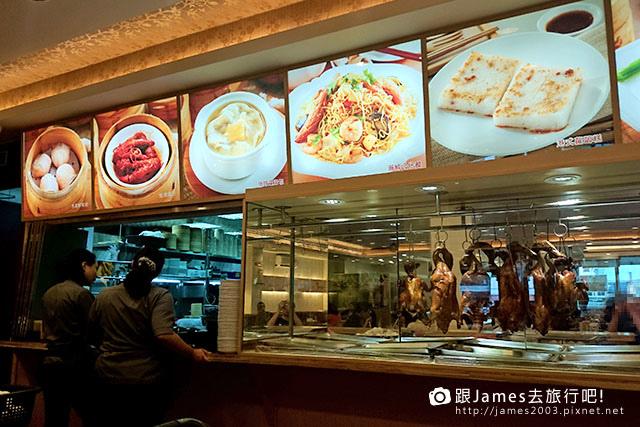【台中美食】中友百貨附近-香港仔茶餐廳(阿秋餐飲事業)02.JPG