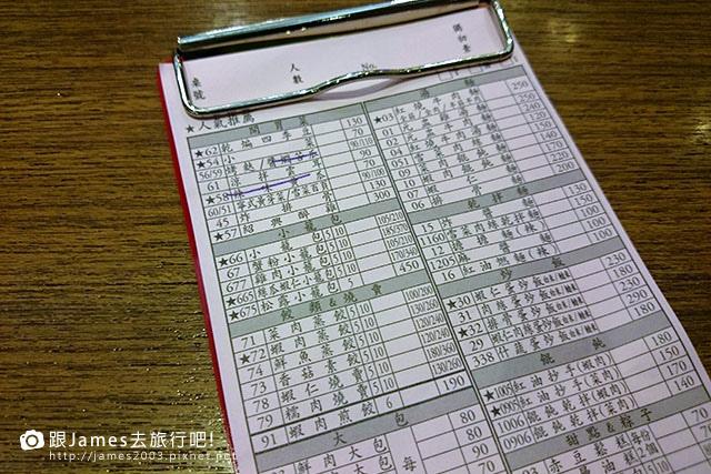 【台中美食】台中大遠百-鼎泰豐小籠包 20.JPG