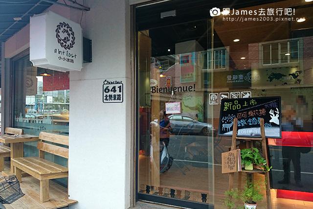 【台中美食】沙鹿靜宜聚餐聊天-小小迷路(咖啡、輕食、早午餐、下午茶) 02.JPG