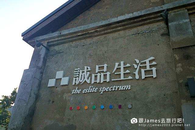 【高雄景點】高雄駁2藝術特區-文創旅行-誠品下午茶 15.JPG