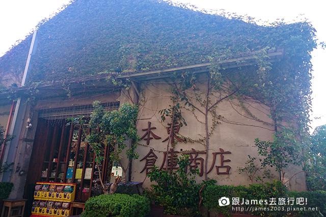 【高雄景點】高雄駁2藝術特區-文創旅行-誠品下午茶 14.JPG