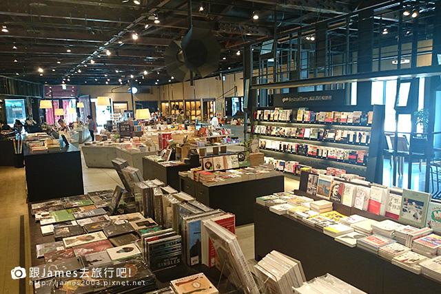 【高雄景點】高雄駁2藝術特區-文創旅行-誠品下午茶 19.JPG