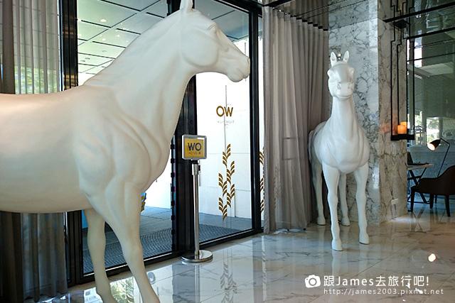 【高雄住宿】高雄市-HOTEL WO (窩飯店) 02.JPG