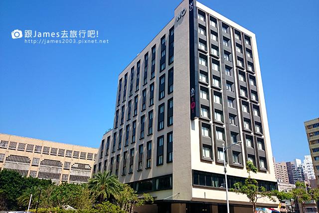 【高雄住宿】高雄市-HOTEL WO (窩飯店) 01.JPG