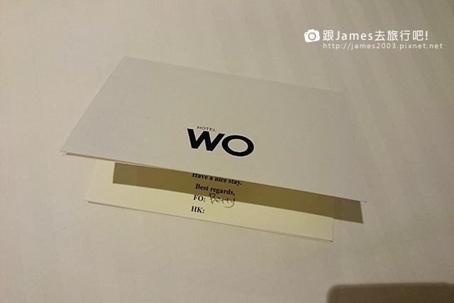 【高雄住宿】高雄市-HOTEL WO (窩飯店) 09.JPG