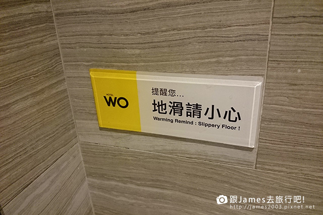 【高雄住宿】高雄市-HOTEL WO (窩飯店) 15.JPG