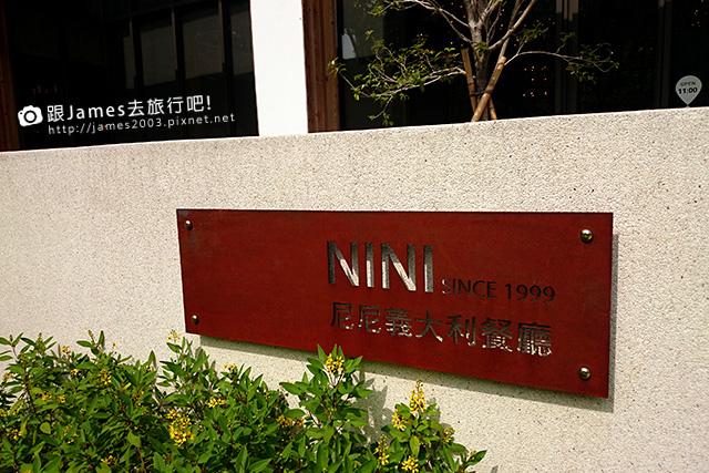 【台中美食】NINI尼尼義大利餐廳、公益路餐廳、台中聚餐 02.JPG