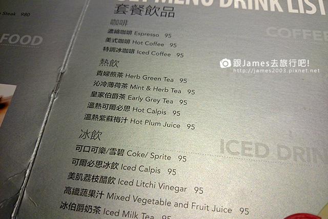 【台中美食】NINI尼尼義大利餐廳、公益路餐廳、台中聚餐 21.JPG