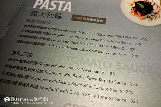 【台中美食】NINI尼尼義大利餐廳、公益路餐廳、台中聚餐 20.JPG