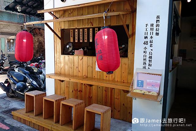 【台中美食】御麵屋-九州風味屋台拉麵-金典綠園道-科博館03.jpg