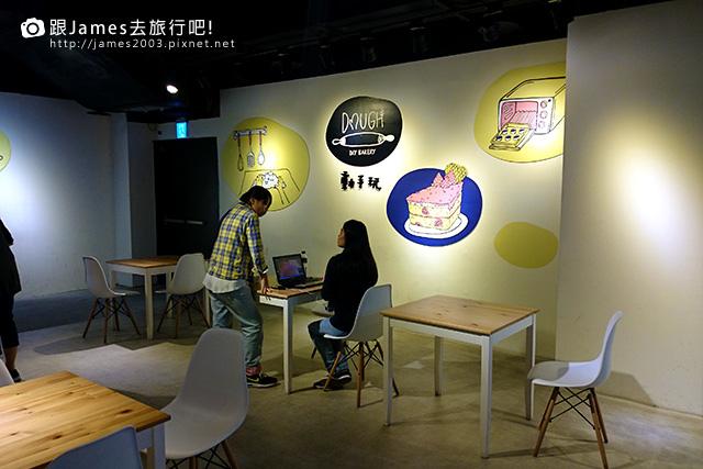 【台中美食】Dough 動手玩(金典店)自己做蛋糕01.jpg