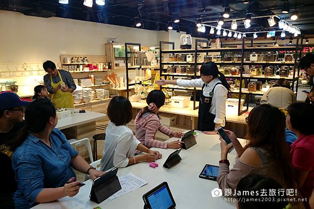 【台中美食】Dough 動手玩(金典店)自己做蛋糕07.jpg