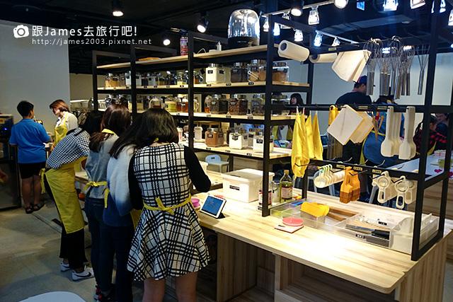 【台中美食】Dough 動手玩(金典店)自己做蛋糕09.jpg