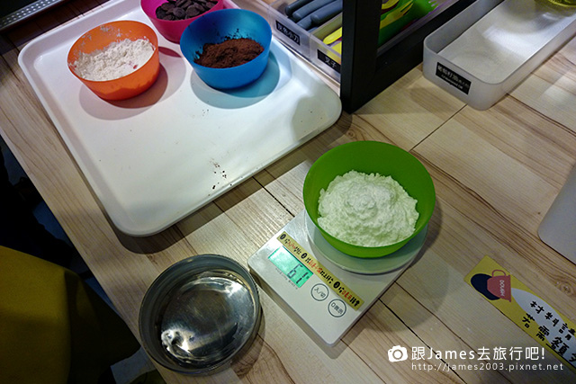 【台中美食】Dough 動手玩(金典店)自己做蛋糕18.jpg