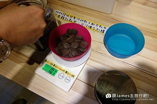 【台中美食】Dough 動手玩(金典店)自己做蛋糕16.jpg