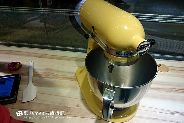【台中美食】Dough 動手玩(金典店)自己做蛋糕20.jpg