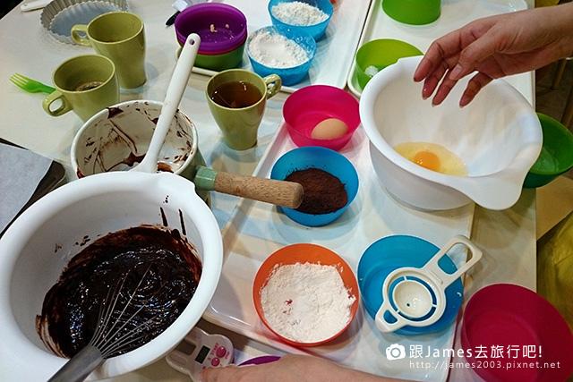 【台中美食】Dough 動手玩(金典店)自己做蛋糕23.jpg