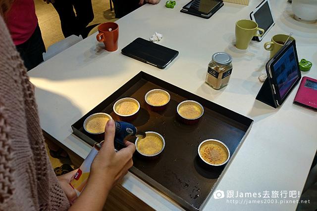 【台中美食】Dough 動手玩(金典店)自己做蛋糕27.jpg