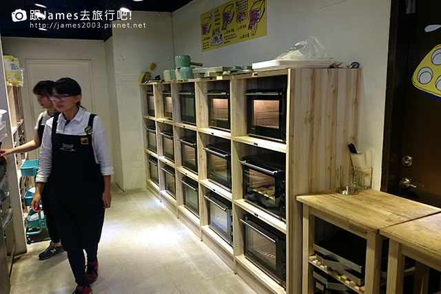 【台中美食】Dough 動手玩(金典店)自己做蛋糕29.jpg