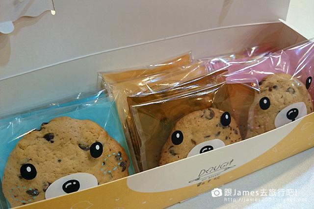 【台中美食】Dough 動手玩(金典店)自己做蛋糕37.jpg