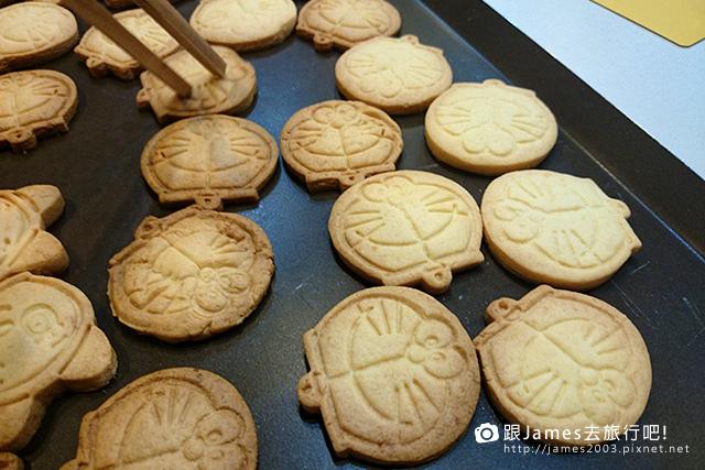 【台中美食】Dough 動手玩(金典店)自己做蛋糕39.jpg
