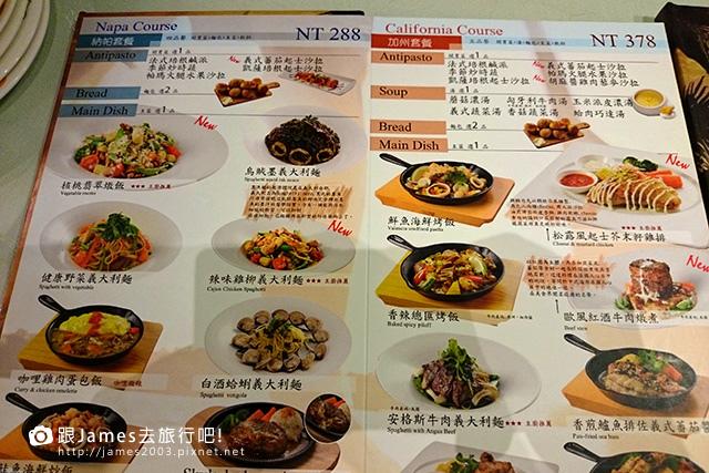 【台中美食】Skylark加州風洋食館(義式料理聚餐)台中愛買店01.JPG