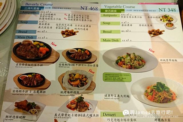 【台中美食】Skylark加州風洋食館(義式料理聚餐)台中愛買店02.JPG