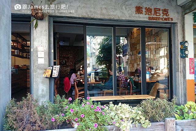 【台中美食】尼克咖啡5號店~熊抱尼克 The Naked Cafe (中國醫藥學院、中友百貨)01.jpg