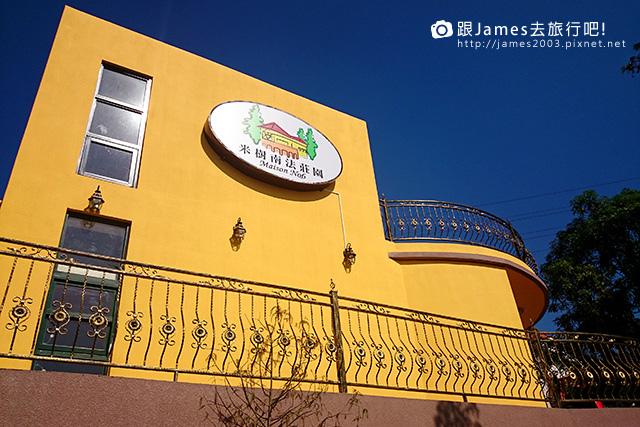 【台中美食】北屯-大坑-特色餐廳-米樹南法莊園 02.jpg
