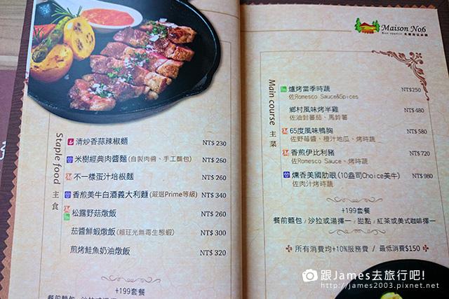 【台中美食】北屯-大坑-特色餐廳-米樹南法莊園 09.jpg