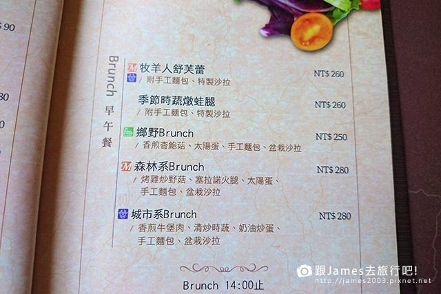【台中美食】北屯-大坑-特色餐廳-米樹南法莊園 10.jpg