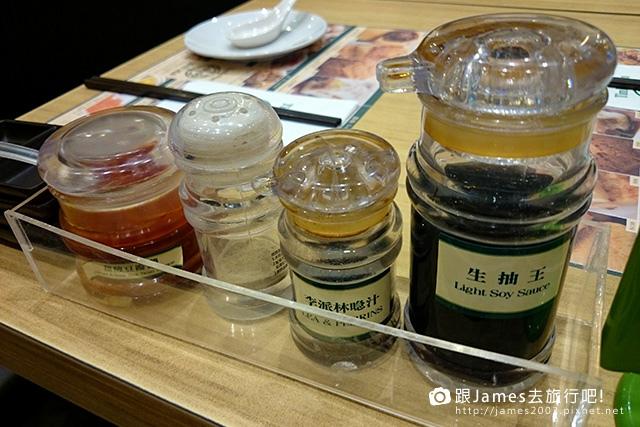 【台中美食】米其林一星餐廳-添好運(台中大遠百店) 02.jpg
