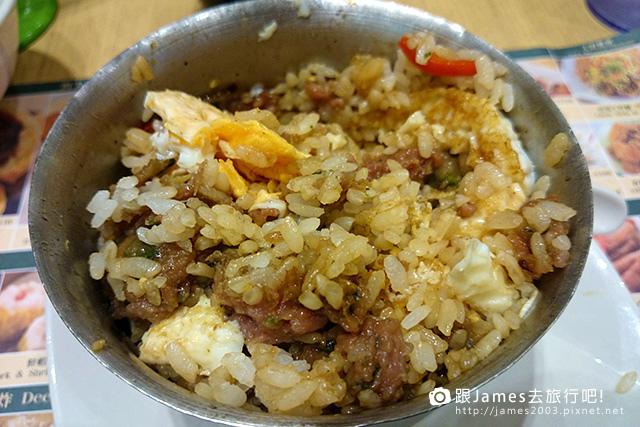 【台中美食】米其林一星餐廳-添好運(台中大遠百店) 09.jpg