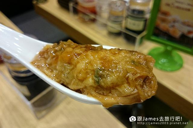 【台中美食】米其林一星餐廳-添好運(台中大遠百店) 17.jpg