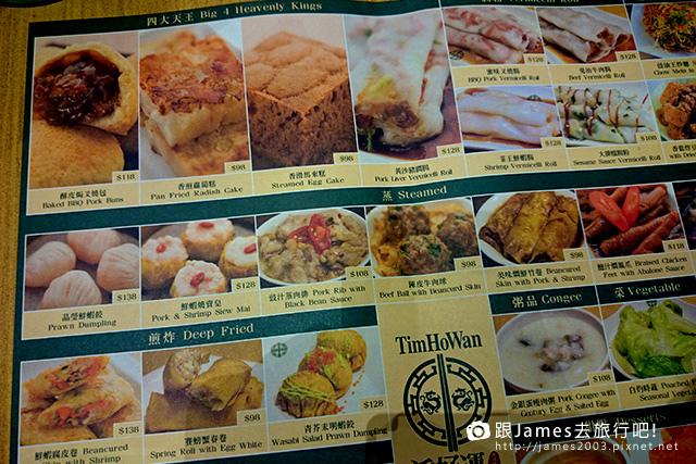 【台中美食】米其林一星餐廳-添好運(台中大遠百店) 20.jpg