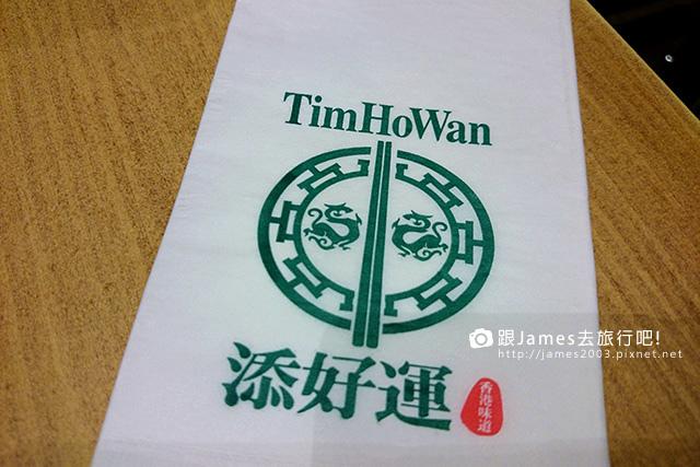 【台中美食】米其林一星餐廳-添好運(台中大遠百店) 21.jpg