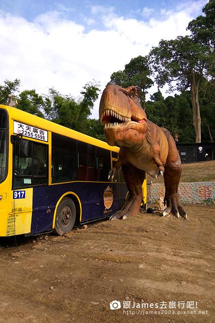 【彰化員林】恐龍景點~百果山探索樂園 15.jpg
