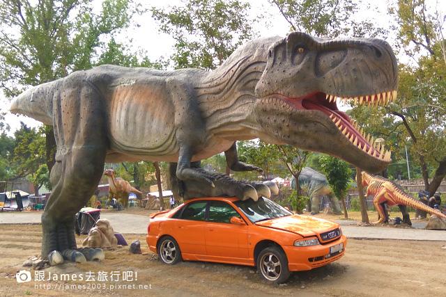 【彰化員林】恐龍景點~百果山探索樂園 21.jpg