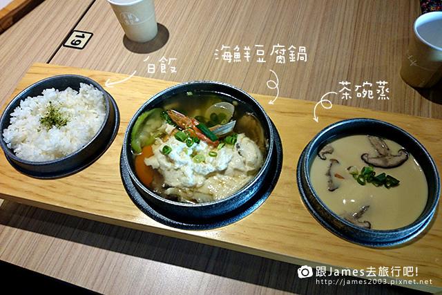 【彰化員林餐廳】天利食堂員林萬年店-豆腐鍋、拉麵、日本料理 00.jpg
