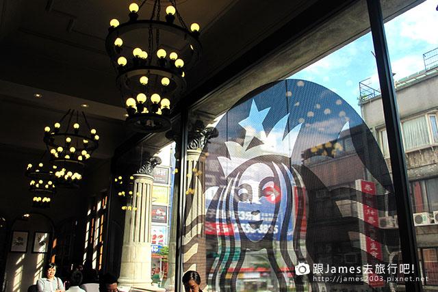【星巴克】喝咖啡免下車~10間提供得來速的星巴克(台灣地區)02.JPG