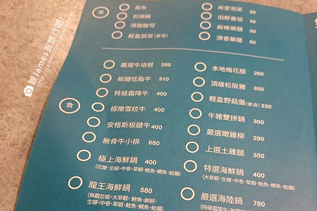 【台中美食】Yu%5Cs宇良食中科國安店-好友聚餐 07.jpg