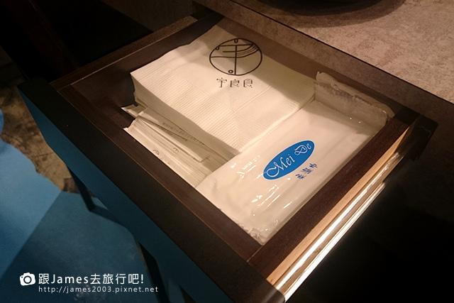 【台中美食】Yu%5Cs宇良食中科國安店-好友聚餐 08.jpg