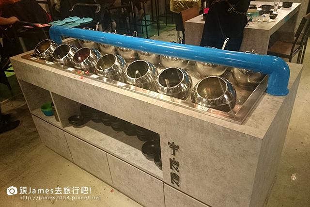 【台中美食】Yu%5Cs宇良食中科國安店-好友聚餐 09.jpg