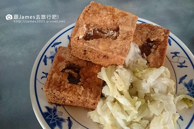 【彰化美食】田中原橋頭臭豆腐(順玩小吃) 06.jpg