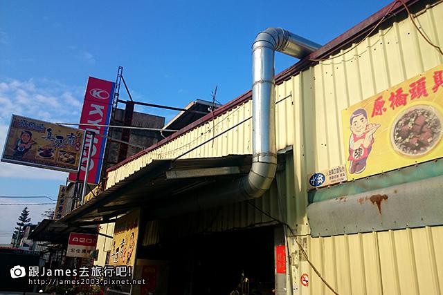 【彰化美食】田中原橋頭臭豆腐(順玩小吃) 12.jpg